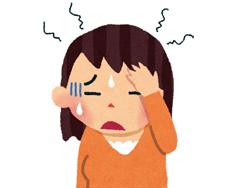 診察を受けたほうがよい「頭痛」とは?
